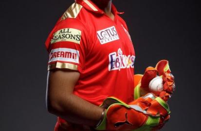 PRABHSIMRAN Singh IPL Career Net Worth Biography